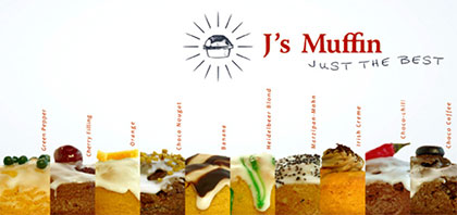 corporate design berlin js muffin flyer 2